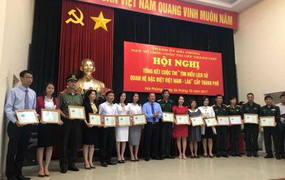 Cuộc thi: Tìm hiểu quan hệ Việt – Lào Khoa Lý luận chính trị năm 2017